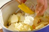 たっぷりポテトサラダの作り方4