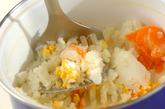 たっぷりポテトサラダの作り方3