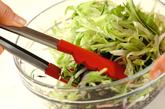 ヒジキのサッパリサラダの作り方1