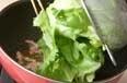 レタスのオイスター炒めの作り方2