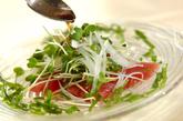 マグロのサラダの作り方1