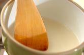 レモンゼリーの作り方1