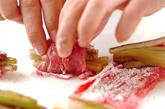 ゴボウの牛肉ロールの作り方2