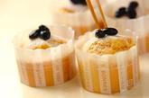 大豆粉と黒豆のケーキの作り方7