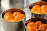パンプキンレーズンパンの作り方7