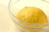 パンプキンレーズンパンの作り方4