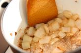 鶏むね肉と大豆のカレー煮の作り方1