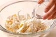 サクサクコーン揚げの作り方1