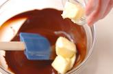 ガトーショコラの作り方1