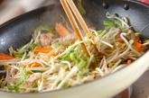 ゴーヤの素麺チャンプルーの作り方1