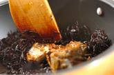ヒジキのサバ缶煮の作り方2
