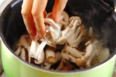 たっぷりキノコのスープの作り方2