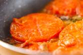 トマトのチーズ焼きの作り方2