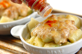 アボカドとジャガイモのチーズ焼きの作り方2