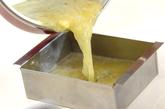 パインとミントの寒天の作り方3