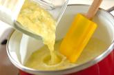パインとミントの寒天の作り方2