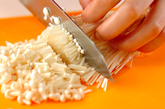 エノキ入り卵焼きの下準備1