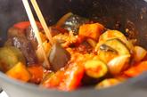 夏野菜のカレー煮込みサラダ仕立ての作り方3