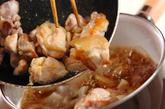 新ジャガと鶏肉の煮物の作り方2