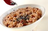 炊き込みお赤飯の作り方4