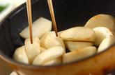 あったか鶏とカブのスープ煮の作り方4