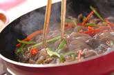 牛肉と突きコンの炒め煮の作り方2