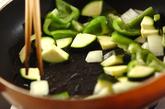 ハンバーグ和風野菜ソースの作り方3