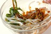 イカ梅納豆の作り方1
