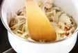 シメジのバタースープの作り方1