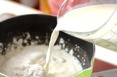 ミルクわらびもちの作り方1