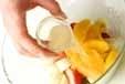フルーツパンチの下準備5