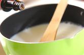 ミルクプリンの作り方2