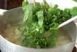 カブと油揚げのみそ汁の作り方1