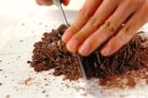 クルトンのチョコ菓子の下準備1