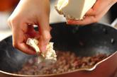 ひき肉と豆腐のヘルシーカレーの作り方1