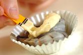 エビのタルタルソース焼きの作り方2