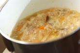 アサリのミルクスープの作り方2