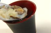 アサリのミルクスープの作り方3