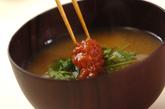 長芋と梅のみそ汁の作り方2