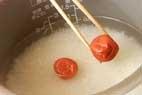 梅干しごはんの作り方1