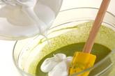 抹茶ババロアの作り方5