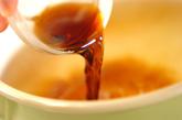 オクラ入りかきたま汁の作り方1