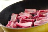 スペアリブのママレード煮の作り方1
