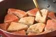 鮭とキャベツの蒸し煮の作り方2