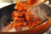 豚キムチ炊き込みご飯の作り方1