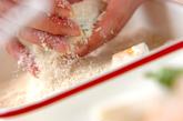 ウナカツ丼の作り方2