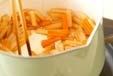 大根の蒸しご飯の作り方1