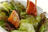 手作りクルトンのサラダの作り方1