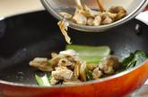 アサリと小松菜の炒め物の作り方2