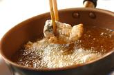 サバのピリ辛揚げの作り方1